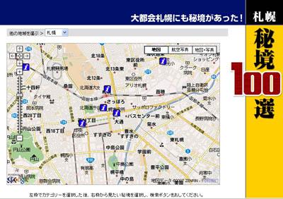 GoogleMapA.jpg