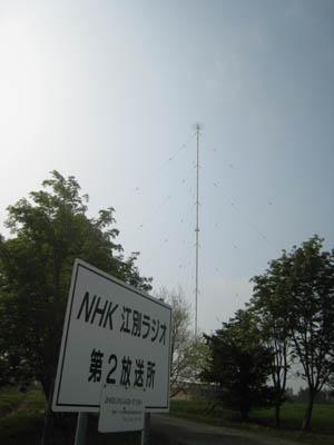 NHK%E7%AC%AC%E4%BA%8C%E6%94%BE%E9%80%81%E6%89%80A.jpg
