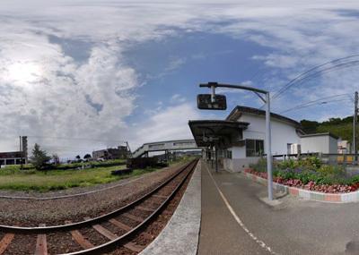 UrakawaSA.jpg
