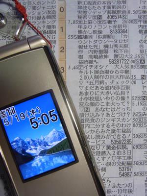 htb%E3%83%86%E3%83%AC%E3%83%93%E7%95%AA%E7%B5%845%E3%83%BB19A.jpg